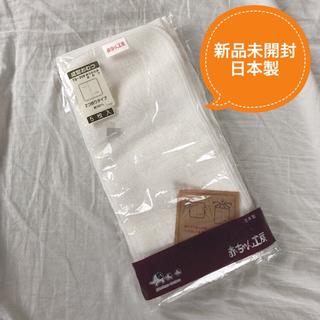 布おむつ 成型おむつ 5枚入り 赤ちゃん工房 白 日本製 お試し 出産準備(布おむつ)