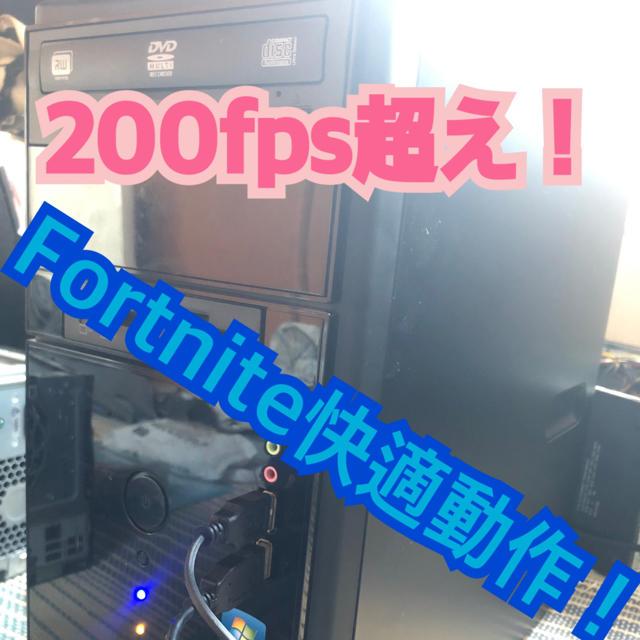 Fortnite快適!ゲーミングpc!! スマホ/家電/カメラのPC/タブレット(デスクトップ型PC)の商品写真