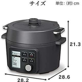 アイリスオーヤマ - アイリスオーヤマ電気圧力鍋 新品未使用未開封IRIS KPC-MA2-B