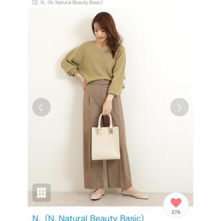 エヌナチュラルビューティーベーシック(N.Natural beauty basic)の新品タグ付き☆ n.ナチュラルビューティーベーシック 今季トップス(ニット/セーター)