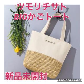 ツモリチサト(TSUMORI CHISATO)のインレッド ツモリチサト ビッグかごトート(トートバッグ)