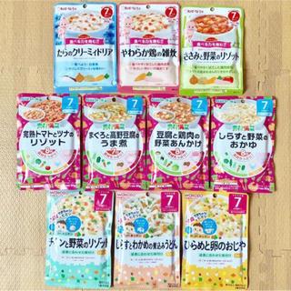 和光堂 - 2716☆ 離乳食 7ヶ月 全て違う味 ベビーフード パウチ
