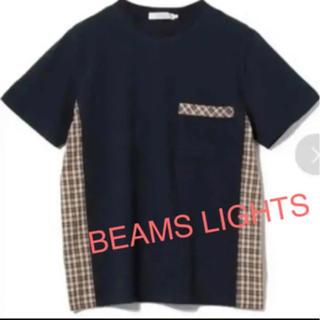 ビームス(BEAMS)のタグ付き新品⭐️落ち着いたチェックがお洒落ポイント❗️品の良い大人Tシャツ(Tシャツ/カットソー(半袖/袖なし))