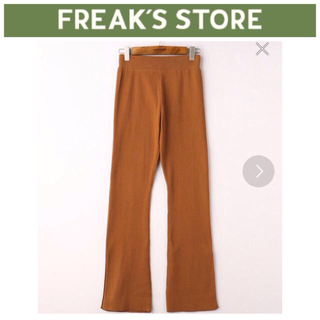 FREAK'S STORE - FREAK'STORE   freedom フリーダム リブニットパンツ