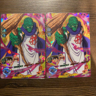 ドラゴンボール - 神様 HGD4-21