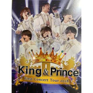 Johnny's - King & Prince 2018 DVD キンプリ First