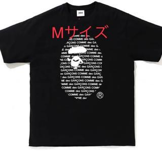 A BATHING APE - エイプ コムデギャルソン Tシャツ CDG OSAKA X BAPE