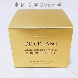 Dr.Ci Labo - ◇BIG◇アクアコラーゲンゲルエンリッチリフトEX200g◇新品
