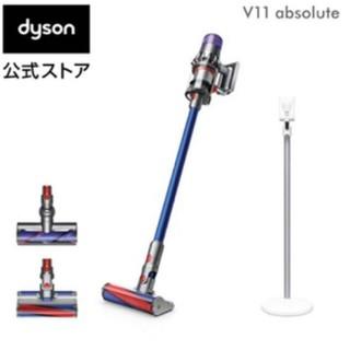 Dyson - 【新品未開封】dyson V11 Absolute SV14ABL