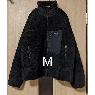 patagonia - 未使用 patagonia M's Classic Retro-X Jacket