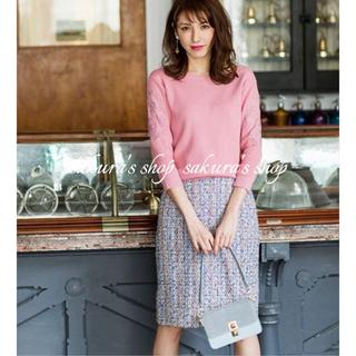 JUSGLITTY - 美品♡ジャスグリッティー 定価1.9万円 カラフルツイードロングタイトスカート♡