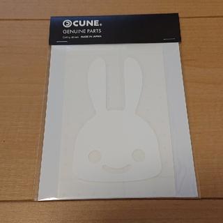 CUNE - キューン カッティングステッカー U1 CUNE