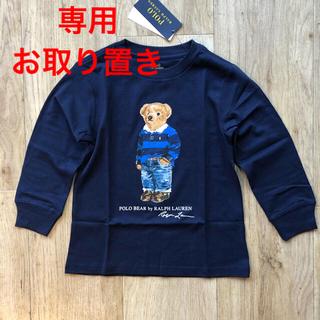Ralph Lauren - 新着★最新作 100㎝ ポロベア  ネイビー/白 ロンT 長袖Tシャツ