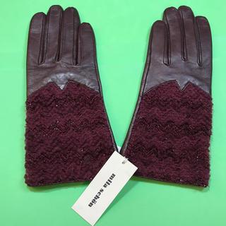 ミラショーン(mila schon)のミラショーン……革手袋……未使用(手袋)