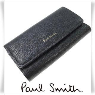 ポールスミス(Paul Smith)の新品未使用 ポールスミス Paul Smith 本革 レザー キーケース(キーケース)