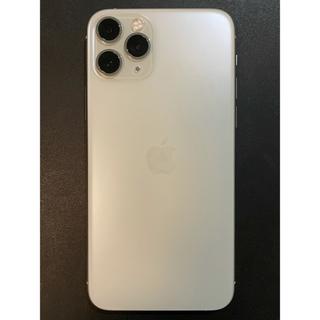 アイフォーン(iPhone)のiPhone11 pro 256GB シルバー SIMフリー(スマートフォン本体)