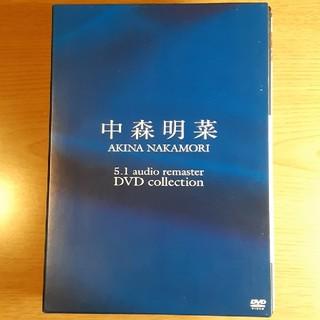 中森明菜 5.1 オーディオ・リマスター DVD collection