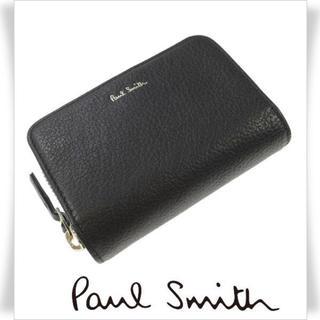 ポールスミス(Paul Smith)の新品未使用 ポールスミス  牛革レザー 小銭入れ財布 キーケース ウォレット(キーケース)