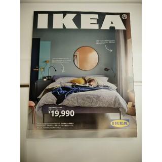 イケア(IKEA)のIKEA(イケア)カタログ2021(住まい/暮らし/子育て)