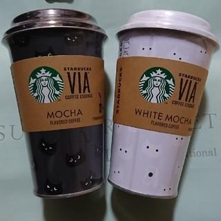 Starbucks Coffee - 新品 2個セット スターバックス ヴィアハロウィン 猫缶付き
