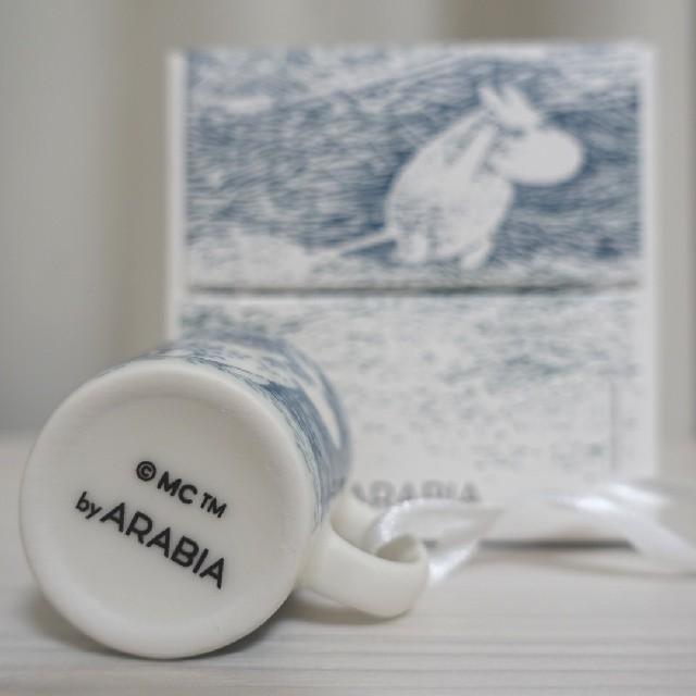 ARABIA(アラビア)の【新品】 アラビア ムーミン ミニマグ マグ 2020 冬 1個 箱なし インテリア/住まい/日用品のキッチン/食器(食器)の商品写真