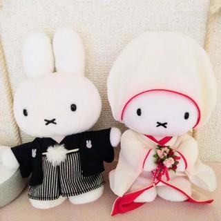 ミッフィー 和装結婚式(ぬいぐるみ)