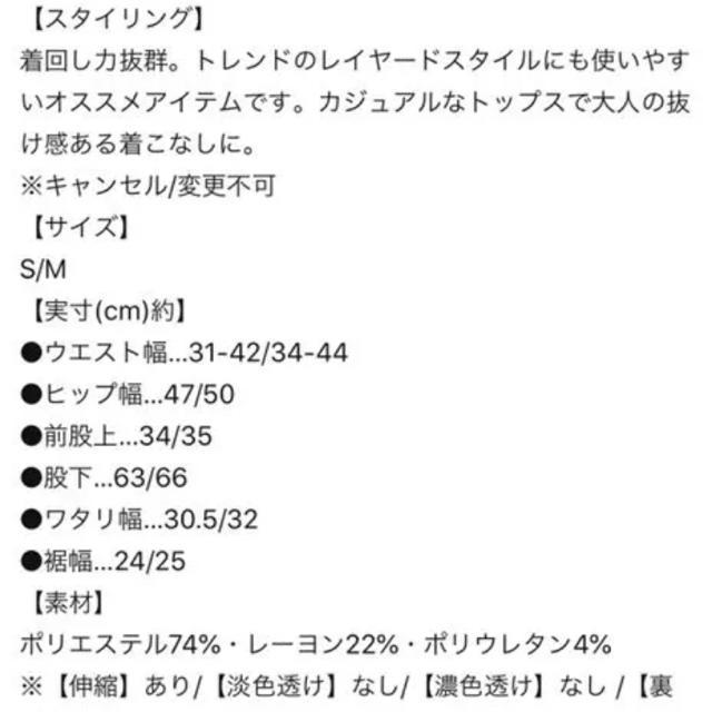 神戸レタス(コウベレタス)の神戸レタス ポンチワイドパンツ 田中亜希子 S ブラウン レディースのパンツ(カジュアルパンツ)の商品写真