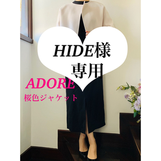 ADORE - 桜色が上品★ADORE(アドーア)★ノーカラー★ショートコート★ジャケット