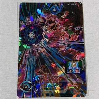 ドラゴンボール - ドラゴンボールヒーローズ BM3-061 孫悟空ゼノ