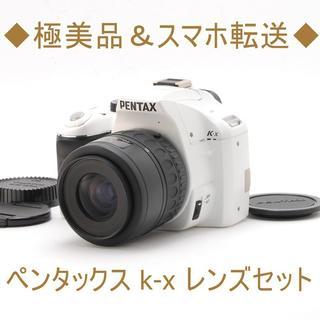 ペンタックス(PENTAX)の◆極美品&スマホ転送◆ペンタックス k-x レンズセット(デジタル一眼)