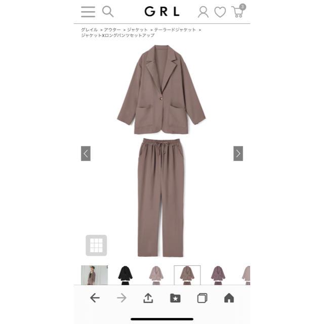 GRL(グレイル)のゆづmama様専用 レディースのレディース その他(セット/コーデ)の商品写真