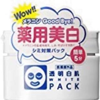 イシザワケンキュウジョ(石澤研究所)の透明白肌 薬用ホワイトパック(パック/フェイスマスク)