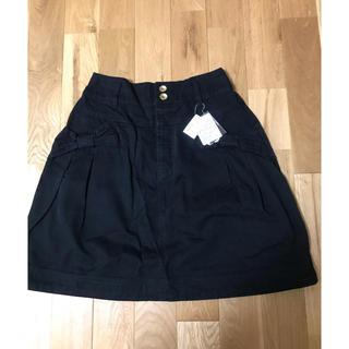 franche lippee - 新品 フランシュリッペ  リボンポケット台形スカート