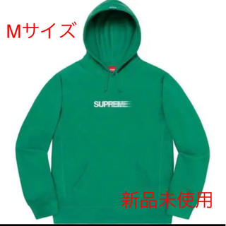 Supreme - Supreme Motion Logo Hooded Sweatshirt M