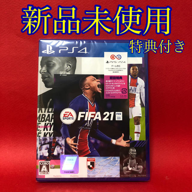 PlayStation4(プレイステーション4)のFIFA21  PS4  新品未使用 エンタメ/ホビーのゲームソフト/ゲーム機本体(家庭用ゲームソフト)の商品写真
