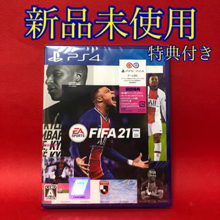 PlayStation4 - FIFA21  PS4  新品未使用