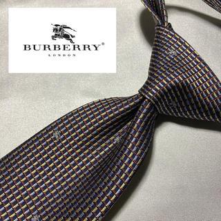 BURBERRY - 【美品】Burberry ロンドン イタリア製高級シルク100%ネクタイ