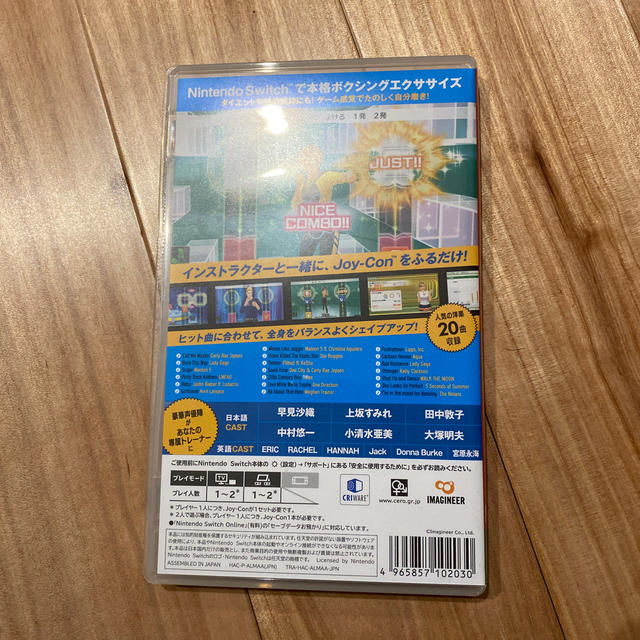 Fit Boxing Switch エンタメ/ホビーのゲームソフト/ゲーム機本体(家庭用ゲームソフト)の商品写真