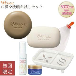 ヴァーナル(VERNAL)のVERNAL パッと白洗顔セット(洗顔料)