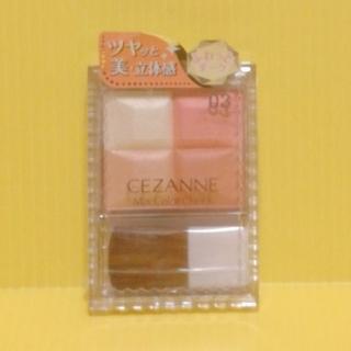 CEZANNE(セザンヌ化粧品) - セザンヌ ミックスカラーチーク 03 オレンジ系(1コ入)