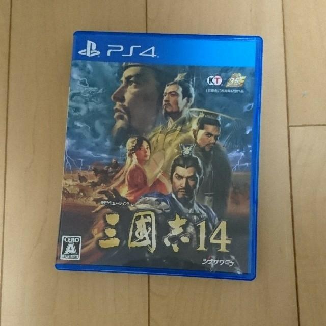 ☆専用☆三國志14 PS4 エンタメ/ホビーのゲームソフト/ゲーム機本体(家庭用ゲームソフト)の商品写真
