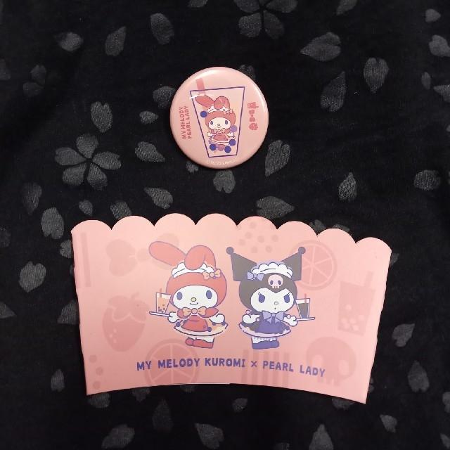 マイメロディ(マイメロディ)のマイメロ パールレディ エンタメ/ホビーのおもちゃ/ぬいぐるみ(キャラクターグッズ)の商品写真
