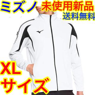 MIZUNO - ミズノ トレーニングウェア ジャージ ホワイト 白 メンズ