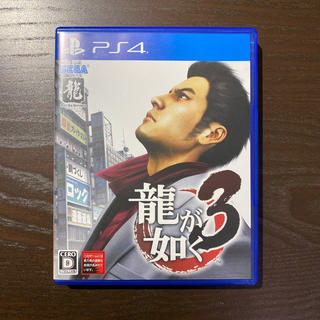 セガ(SEGA)の龍が如く3 PS4(家庭用ゲームソフト)