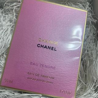 CHANEL - 新品未開封♡シャネル 香水 チャンス オータンドゥル 50ml
