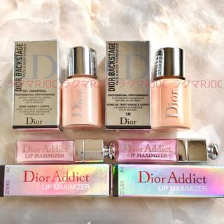 Dior - 【お試し✦4製品】可愛いミニチュア♡バックステージ 化粧下地 ファンデ  グロス
