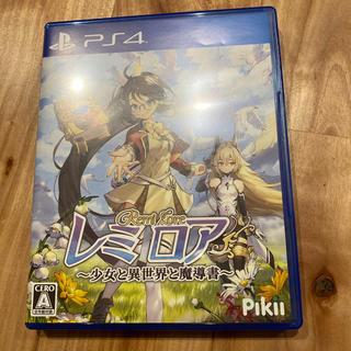 レミロア~少女と異世界と魔導書~ PS4(家庭用ゲームソフト)