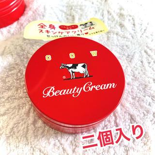 カウブランド(COW)の数量限定 カウブランド 牛乳石鹸  赤箱 ビューティクリーム 二個 新品未使用(ボディクリーム)