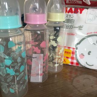 ニシマツヤ(西松屋)の3本セット哺乳瓶240ml 沐浴用大判ガーゼ 出産準備(哺乳ビン)