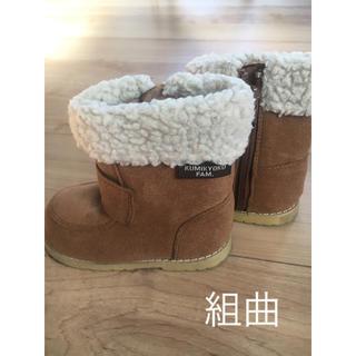 クミキョク(kumikyoku(組曲))の組曲 クミキョク ブーツ 14(ブーツ)